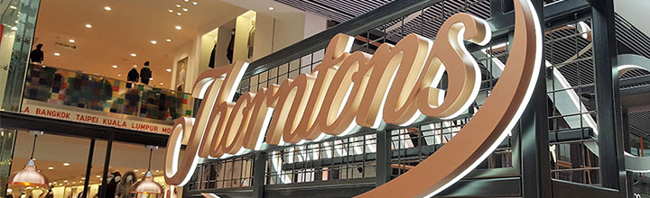 Innovative new signage for Thorntons